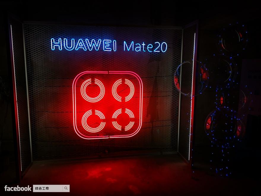 華為 Mate 20 / Mate 20 Pro 快速體驗