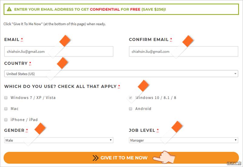Confidential 電腦檔案標籤工具