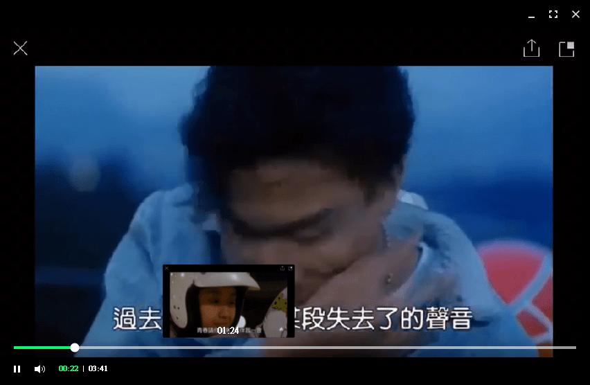 LINE PC 移動滑鼠至影片播放器的進度列可顯示該時間點的影片預覽縮圖