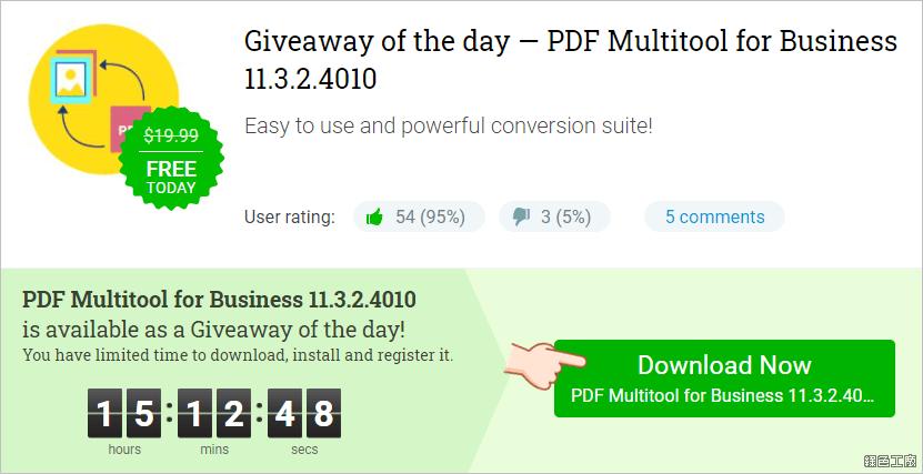 ByteScout PDF Multitool PDF 實用工具序號 License