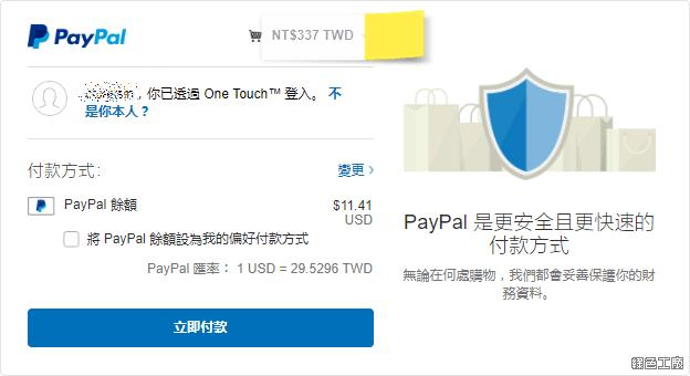 聖誕新年優惠便宜買 Windows 10 Pro