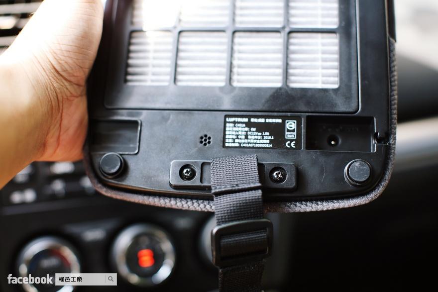 瑞創 LUFTRUM C401A 車用清淨機開箱評測
