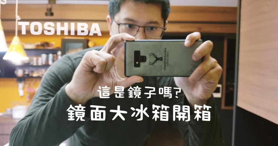 TOSHIBA 608 公升變頻雙門冰箱 GR-AG66T