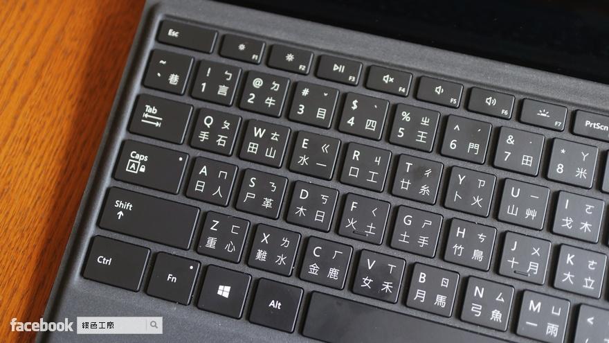 Surface 6 Pro 開箱評測