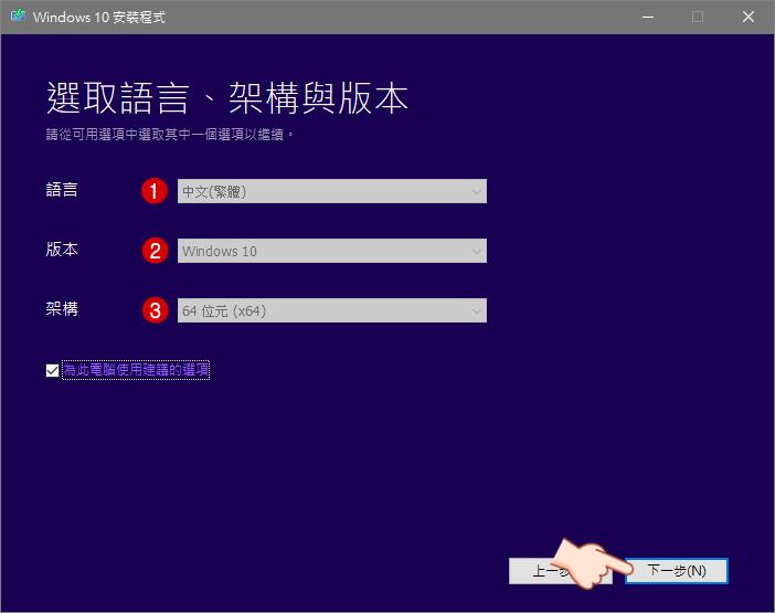 lvlkey 萬聖節優惠 Windows 10 Pro 便宜買