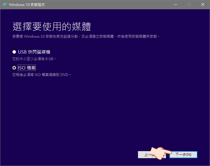 Windows 10 Pro 便宜買