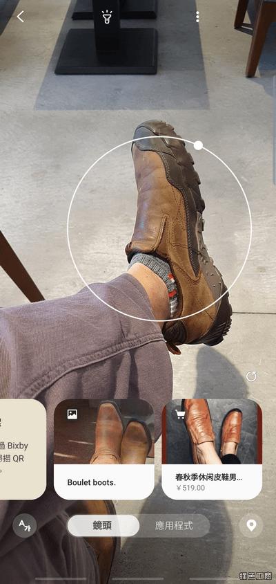 Samsung Galaxy S10+ Bixby 實用功能有哪些?