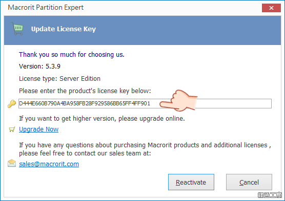 Macrorit Partition Expert Pro Edition 免費下載