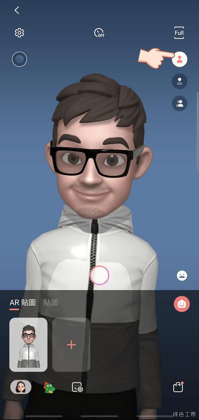 Samsung Galaxy S10+ 全新 AR 貼圖虛擬人偶