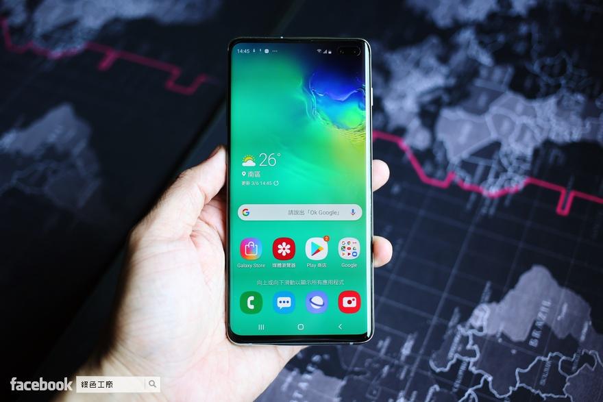 Samsung Galaxy S10+ 開箱評測重點功能整理