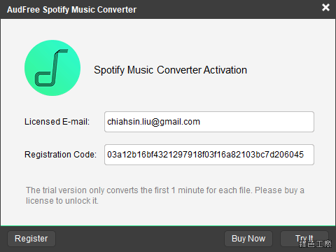 Spotify 音樂如何下載?AudFree Spotify Music Converter