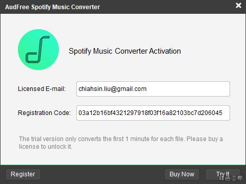 Spotify 音樂如何下載?AudFree Spotify Music Converter