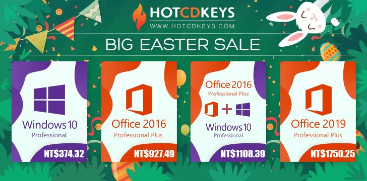 Windows 10 Pro 復活節優惠只要台幣 374 元,Office 也不到 1000 元