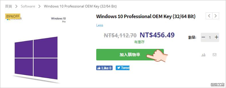 hotcdkeys 復活節優惠 Windows 10 Pro 便宜買