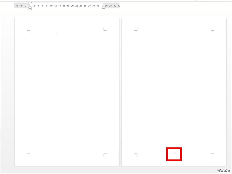 Word 首頁封面如何不顯示頁碼