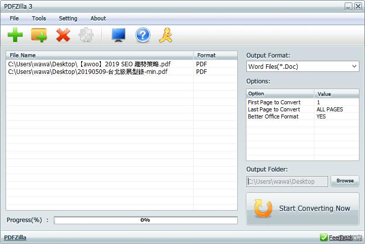 PDFZilla PDF 轉成 WORD 文書工具