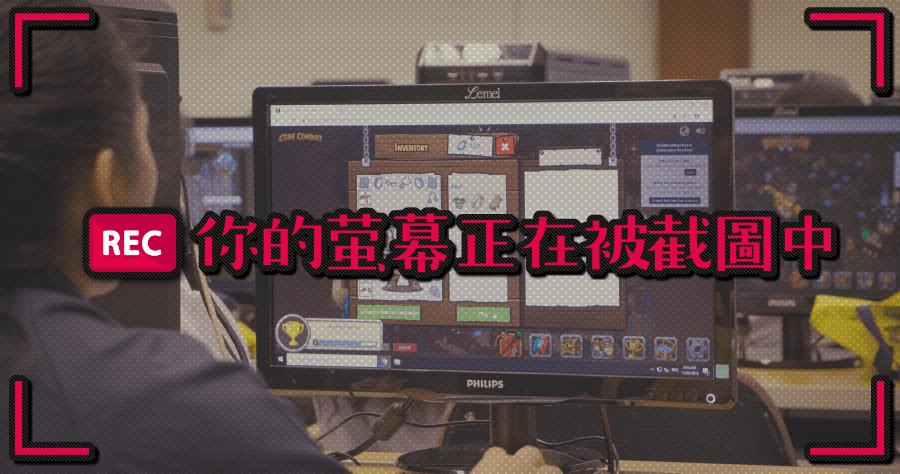 ScreenBackTracker 電腦螢幕定時截圖記錄