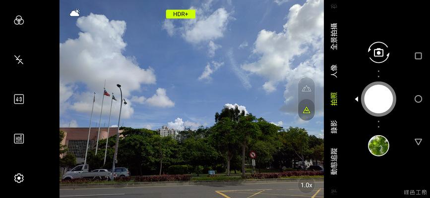 ZenFone 6 AI智慧場景