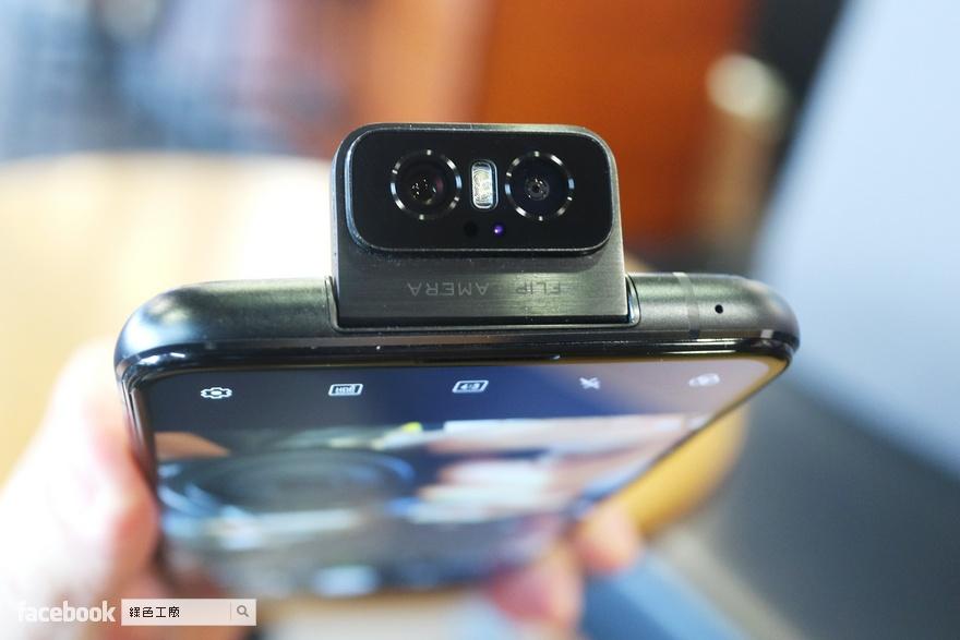 ASUS 華碩 ZenFone 6 開箱評測