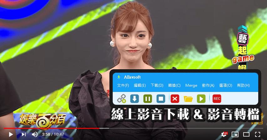 限時免費 Allavsoft Video Downloader Converter 3.22 線上影音下載工具,具備有影音轉檔功能
