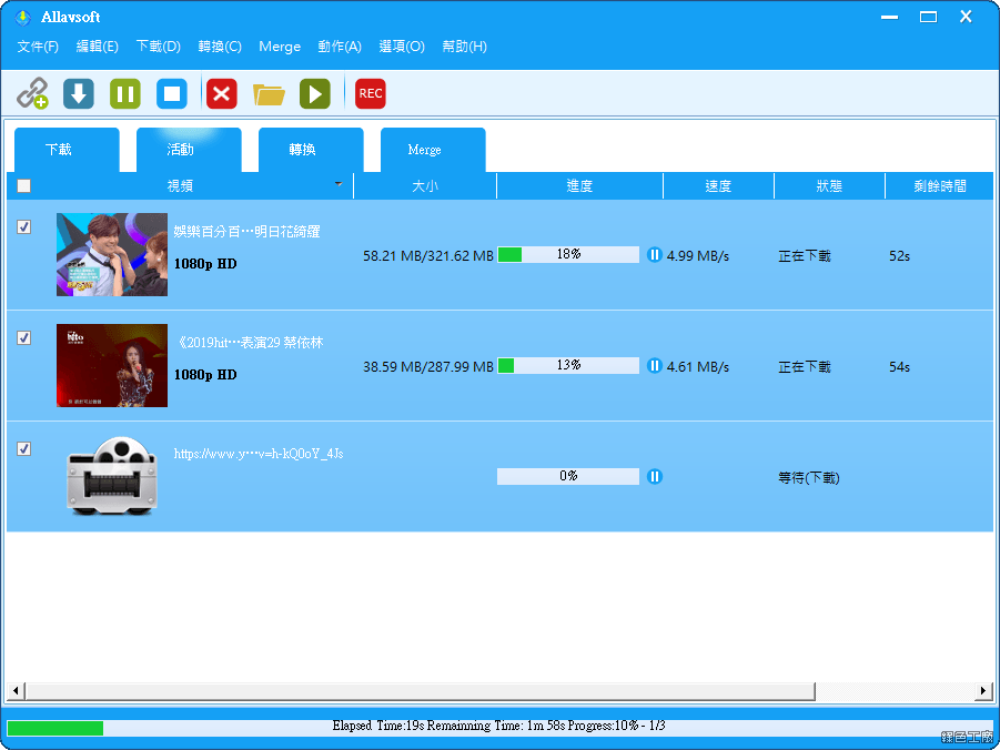 影音下載轉檔 Allavsoft Video Downloader Converter 免費下載