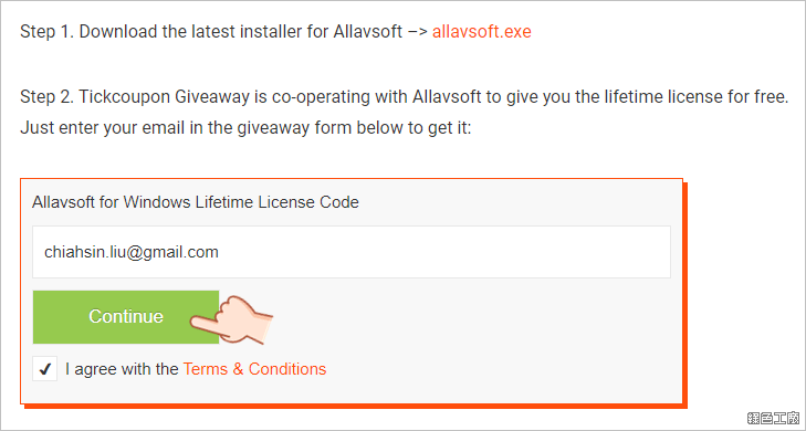 影音下載轉檔 Allavsoft Video Downloader Converter 免費下載