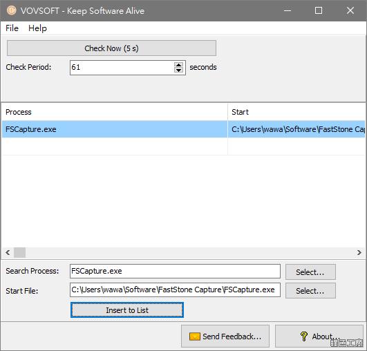 如何保持程式服務不中斷 自動重啟