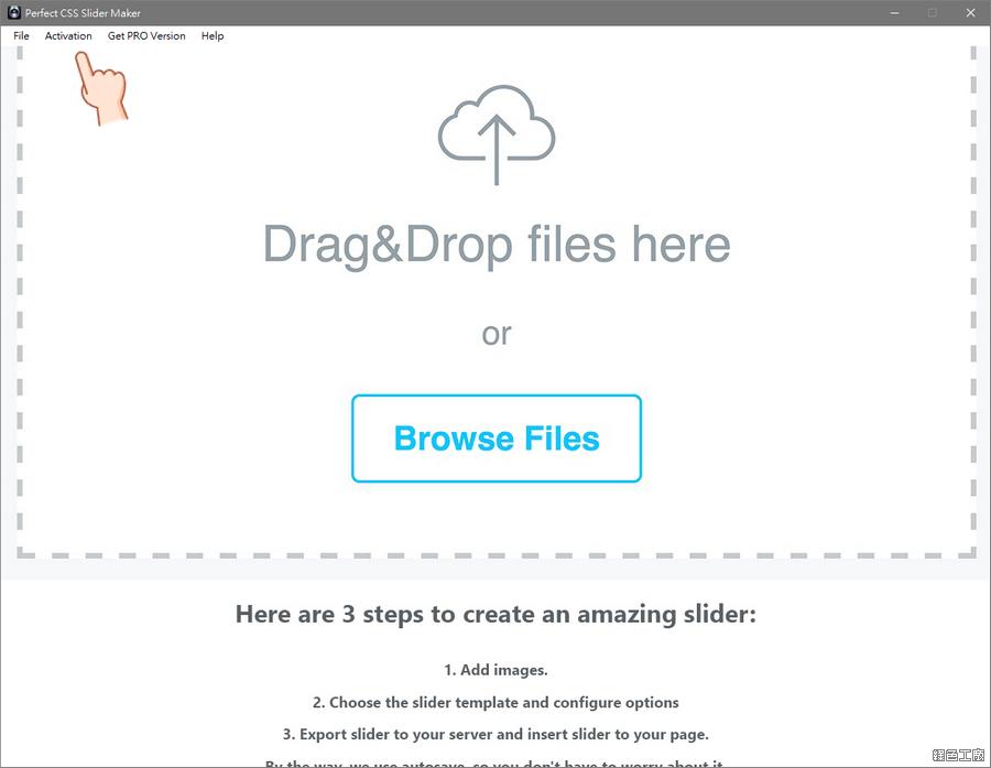 Perfect CSS Slider Maker 輕鬆打造簡單好看的 CSS 相簿