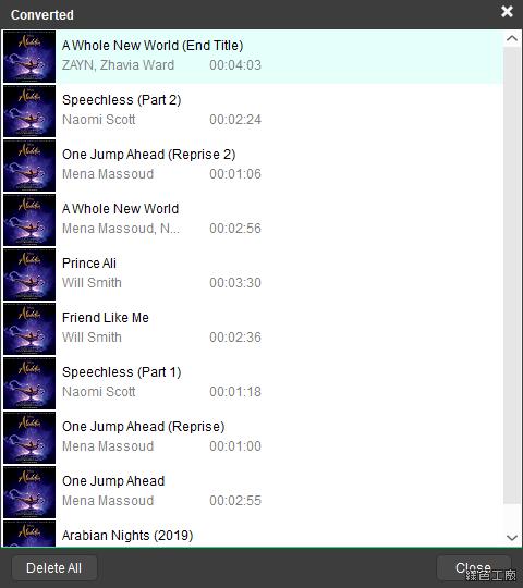 如何下載 Spotify 的音樂成為 MP3?