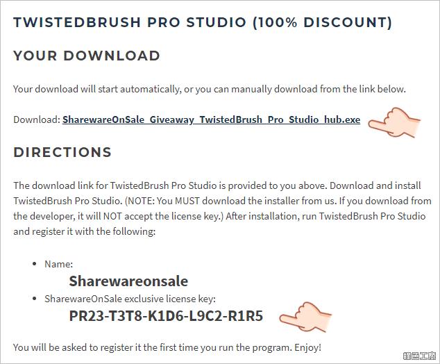 TwistedBrush Pro Studio 免費下載與教學