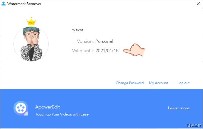 去除圖片與影片浮水印 Apowersoft Watermark Remover