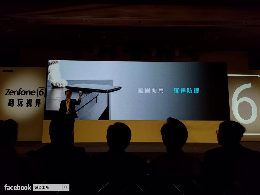 ASUS ZenFone 6 上市發表會資訊