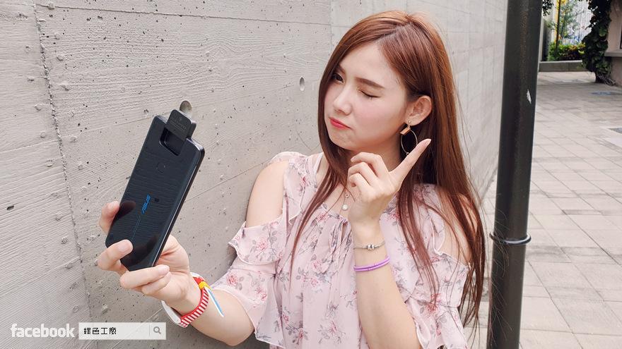 女生必學!教妳 ZenFone 6 拍美圖玩機技巧