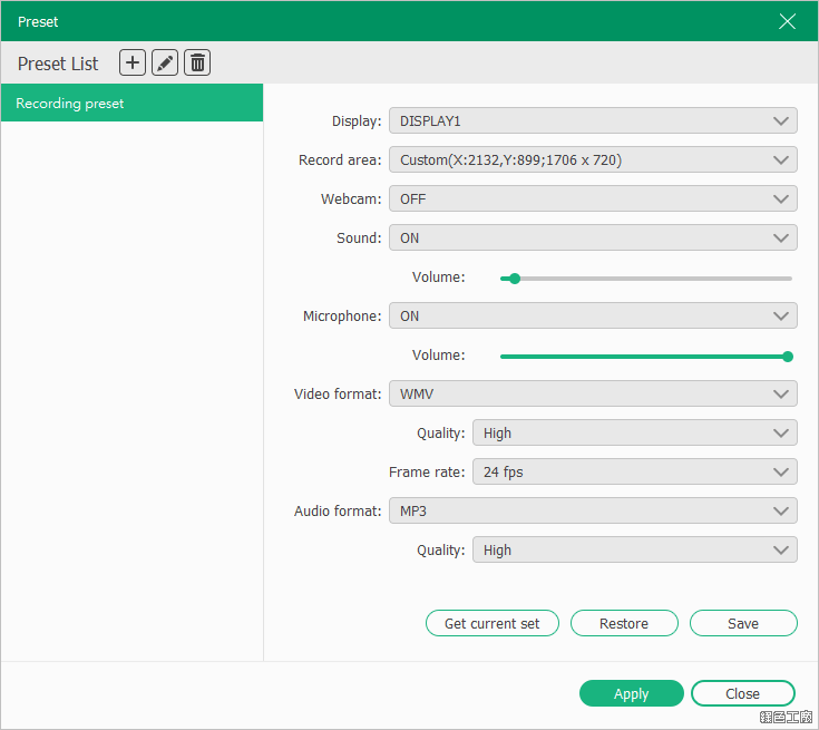 Apeaksoft Screen Recorder 螢幕錄影截圖工具