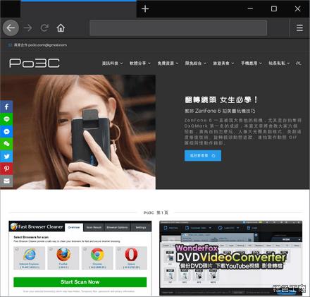 BrowserFrame 瀏覽器窗框產生器,網頁截圖加上瀏覽器窗框