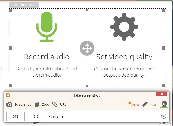 Icecream Screen Recorder 螢幕錄影與截圖工具