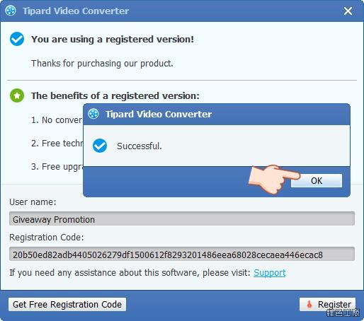 Tipard Video Converter 影音轉檔工具浮水印