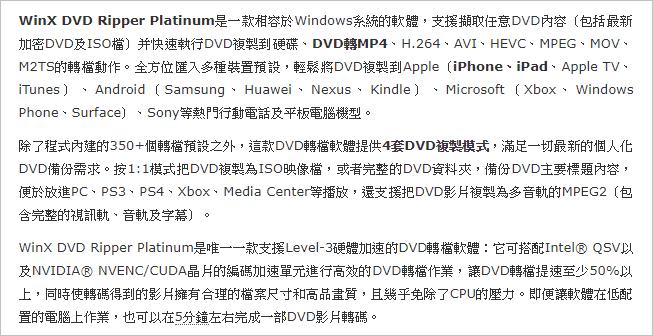 中文與英數之間自動加入空格空白