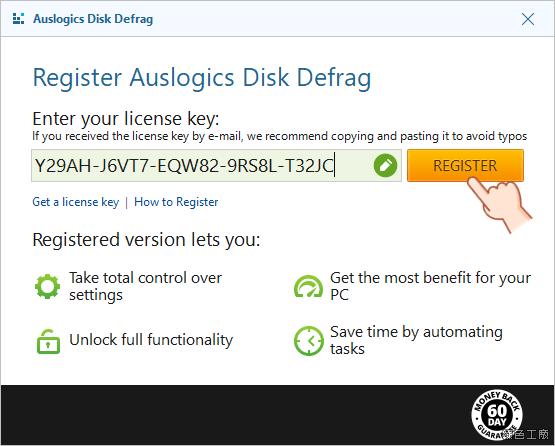 Auslogics Disk Defrag Pro 專業版 License