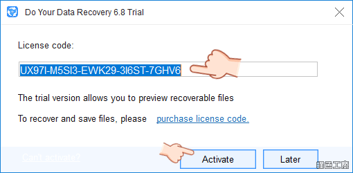 檔案救援工具 Do Your Data Recovery Pro
