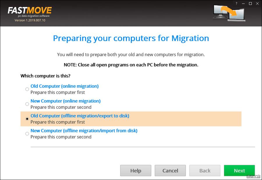 FastMove 新舊電腦電腦檔案軟體移機