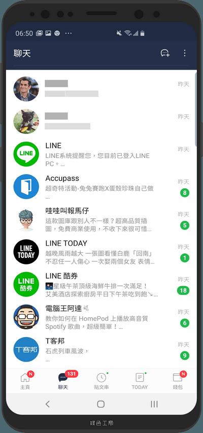 LINE Lite 推薦使用因是?整合官方帳號訊息