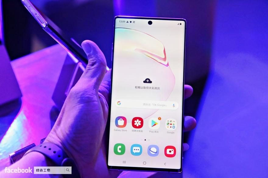 Galaxy Note 10台灣售價