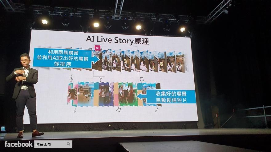 SHARP AQUOS R3 上市發表規格與特色