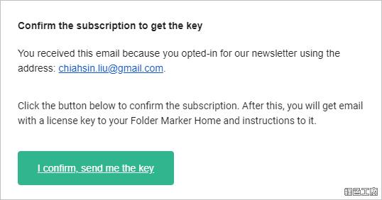 Folder Marker Pro 資料夾變色軟體