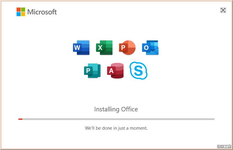 如何便宜入手 Office 2019 專業版