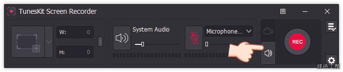 TunesKit Screen Recorder 螢幕錄影電腦錄音工具