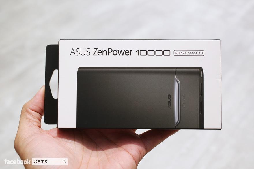 ASUS ZenPower 10000 Quick Charge 3.0