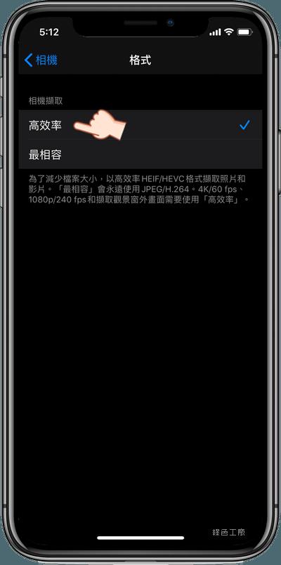 iPhone 原畫質照片無容量限制備份到 Google 相簿