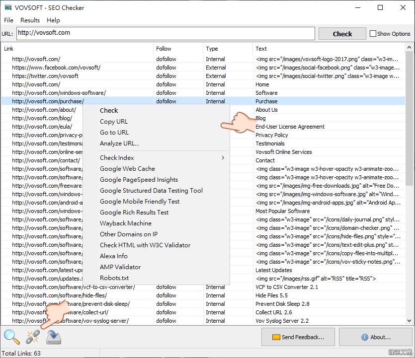 SEO Checker 網頁連結檢查工具